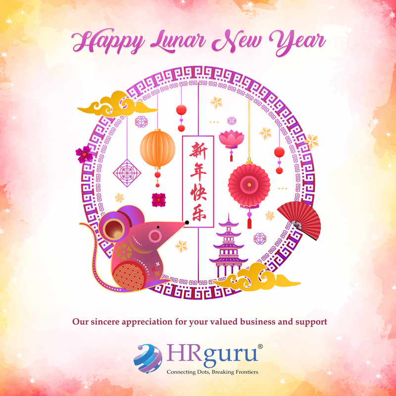 Chinese New Year 2020 - HR Guru would like to convey our sincerest appreciation for your valued business and support.